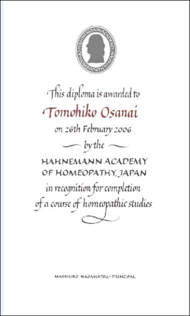 Hahnemanncertificate6